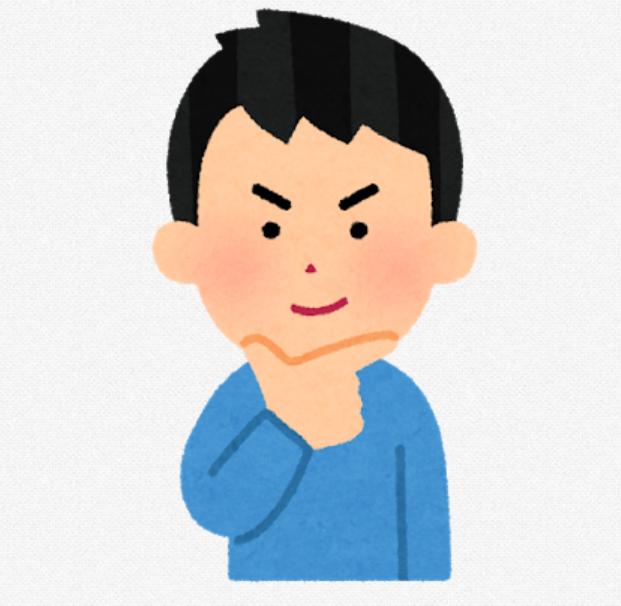 高山 清司 山口組